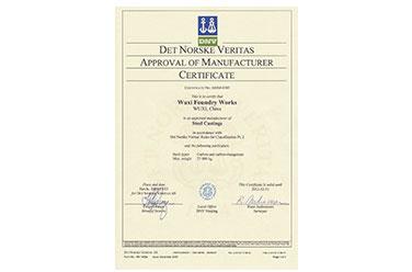 挪威船级社DNV证书  -锡铸